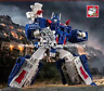 "New Deformabl BPF Ultra Magnus G1 Optimus Prime Action Figure 9"" Toys In Stock"