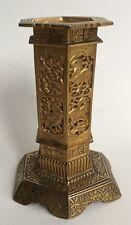 Rare Petit PORTE-AIGUILLES Signes Chinois BARBÉDIENNE Bronze XIXe Fumeur Opium