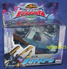 Transformers Takara MD-04 Cyclonus New Japanese Sandstorm Factory Sealed 2003