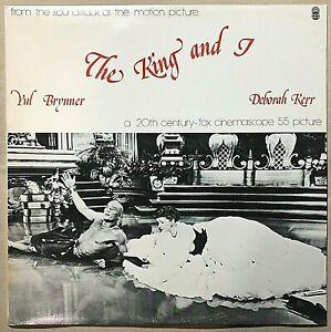 The King And I - 1978 World Record Club Edition - Australia - EX / MINT Vinyl LP