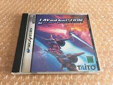 Capa section/Galactic Attack-jp/NTSC (saturn/Sat)
