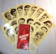 Postcards Set 18 pcs Heroes Pioneers WWII USSR 1982 Portraits Children