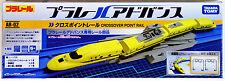 Tomy Pla-Rail Plarail Advance AR-02 Crossover Turnout Rail Track (427162)