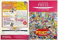 Flyer The Conveni Special Chirashi Press Handbill Sony Playstation PS1 Promo VGC