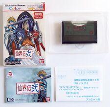 SENKAIDEN 2 Bandai Wonderswan Color Reg Card Jap Japan