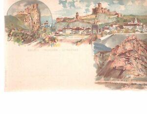 Hungary 1896 Litho postcard Trencsen  unused