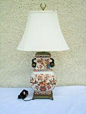 Sur Ebay Lzqjsumpgv Du Faïenceachetez Lampe Siècle Pied De Xxe En 35Rqc4AjLS