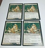 4x FBB Deathbringer Liege NM Eventide  Magic The Gathering MTG Hard_8s_Magic