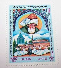 2005 Persia Mevlana Joint Issue with Turkey Afghanistan Syria Persia MNH Mosque