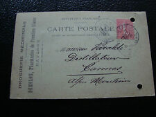 FRANCE - carte 190? (cy23) french