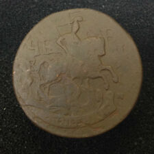 1762 4 KOPEKS and 1788 2 KOPEKS. RARE OLD RUSSIAN IMPERIAL COIN. ORIGINAL
