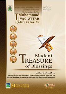Treasur Of Blessings Madani Panj Surah Blessings Of Duas And Supplications Pak