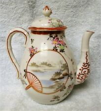 Beautiful Antique Japanese Kutani/Satsuma Tea Pot