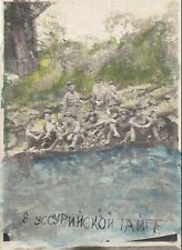 1930s Military men In the Ussuri taiga hand tinted Ussr Russian antique photo