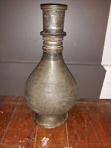 Antique Middle Eastern Tinned Copper Bottle Form Vase