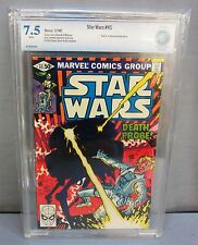 STAR WARS #45 (White Pages) CBCS 7.5 VF- Shape Marvel Comics 1981 cgc