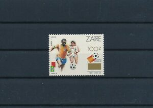 [B23] Zaire N° 1413A**, Football, le timbre - Superbe. Cote 20€