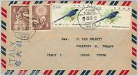 CHINA TAIWAN --  POSTAL HISTORY: AIRMAIL  COVER from SINCHU to ITALY  1969