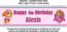 Birthday Party Banner Sign Poster Personalised, any age or name, Paw Patrol Skye