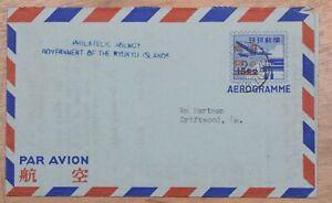 MayfairStamps Ryukyu 1959 to Driftwood Pennsylvania Used Stationery Aerogramme w