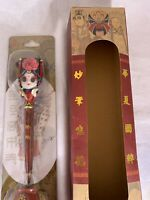 Ornate Chinese Opera Pen - Beijing Xiboshi Craft Factory Series