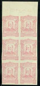 Costa Rica 1923 Jimenez issue 20c imperforate block of 6 MNH