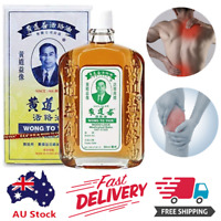 Wong To Yick - Wood Lock - Topical Analgesic - Pain Reliever - 50 ML - FAST SHIP