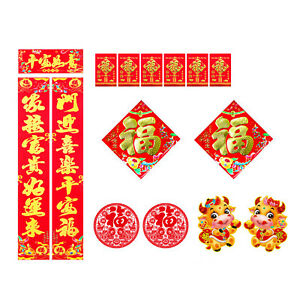 2021 Chinese Ox Year Spring Traditional Festival Couplets Home Decor Couplets