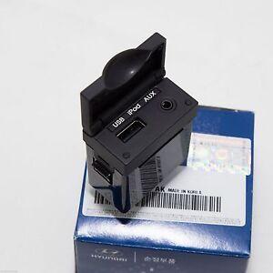 Genesis Coupe 2010-11-12 Auxiliary Jack USB IPOD AUX Jack Assembly OEM Hyundai
