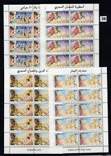 MN 10X PALESTINE 2001 - MNH - FAIRY TALES - CHILDREN - WHOLESALE