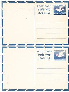 Bangladesh Postal Card:2 Pakistan cards (HG#F5)overprinted for use in Bangladesh