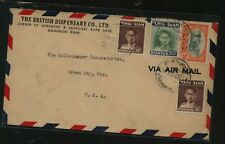 Thailand airmail cover to Us 1948 Kel0418