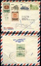 Pérou à Bornéo septentrional 1958 airmail 6 couleur l'affranchissement enregistrés