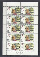 Austria 2006 oo 2603 Mozart Salzburg Klein arco con sello véase Scan