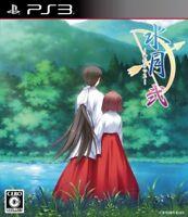 PS3 Suigetsu Ni Japan Game Japanese