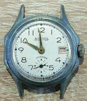 RARE Soviet Vintage Watch Wostok (Vostok) Original USSR