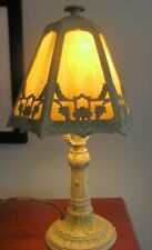 "Antique Ornate Small 16""  6 Flat Panel Slag Glass Lamp"