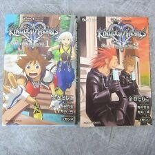 KINGDOM HEARTS II 2 Short Stories Game Novel Complete Set 1 & 2 Japan Book SE*