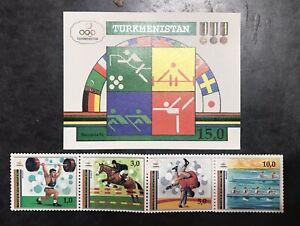 Turkmenistan: Strip Of 5 Plus SS. 1992 Barcelona Olympics. MNH. Lot # 05223