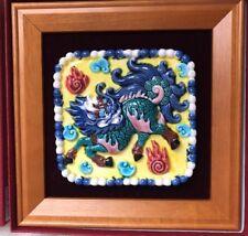 Koji Pottery Folk Art Chinese Wall Hanging Dragon Fire  New In Box Glazed