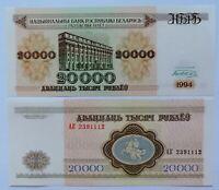 BIELORRUSIA BELARUS Billete 20000 rublos 1994, P-13. Plancha UNC.