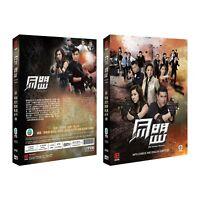 THE UNHOLY ALLIANCE Chinese Drama - TV Series DVD with English Subtitles
