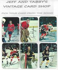 1977-78 TOPPS HOCKEY GLOSSY INSERT ROUND CORNERS YOU PICK FROM SCANS #1 TO #22