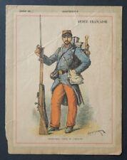 Protège cahier Armée frnçaise Infanterie sentinelle militariat copybook