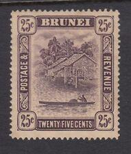 BRUNEI SG43 1912 25c DEEP LILAC MTD MINT