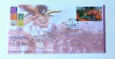 Hk39) Hong Kong 2004 Chinese New Year Parade Tourism Day Fdc