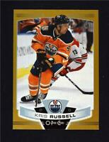 2019-20 UD OPC O-Pee-Chee Gold Border Glossy #311 Kris Russell