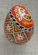 Pysanka, Ukrainian Easter Egg on Real Quail Shell, Red, Bird #4