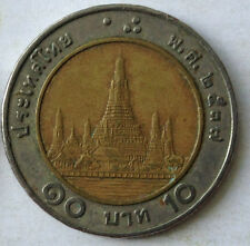 Thailand 10 Baht (BE 2517) 1974 coin