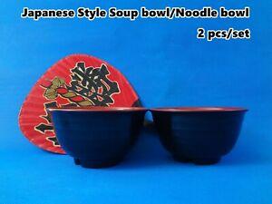 High Quality Japanese Style Ramen Noodle,  Soup, Rice Bowl  2pcs/Set (ZD-10) NEW